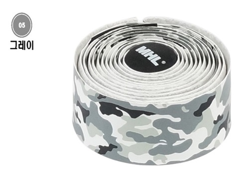 Camo Racing BarTape