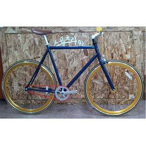 REPUBLIC FIXIE
